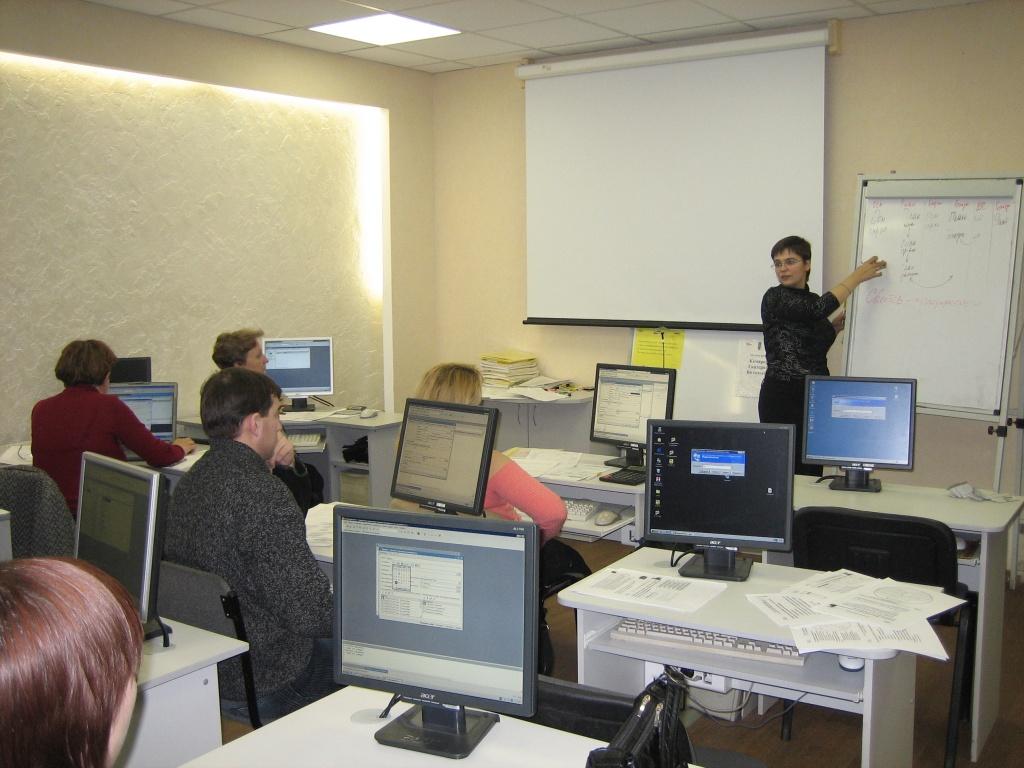 Учебный центр.jpg